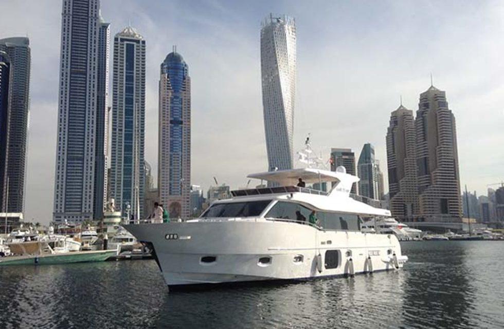 Аренда яхты Majesty 75ft